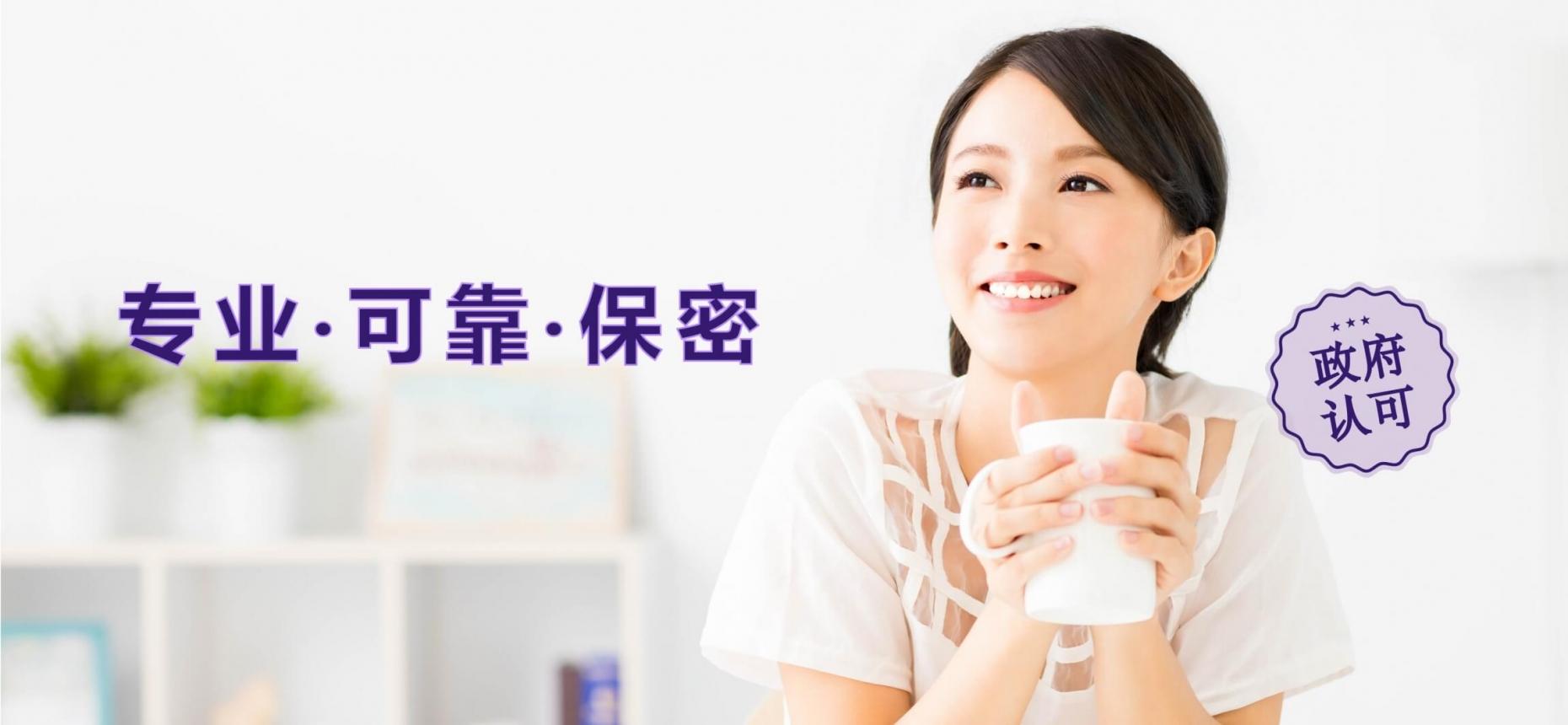 香港無創DNA費用是多少?